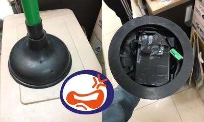 上超商廁所 通便器藏「整組針孔」偷拍