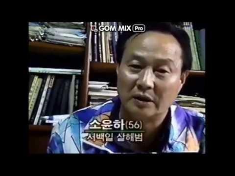 ▲▼蘇潤夏(圖/翻攝自Youtube)