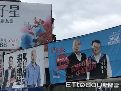 國民黨基層搶搭韓流力拚立委初選