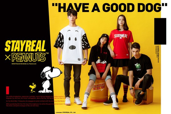 ▲STAYREAL X SNOOPY。(圖/品牌提供)