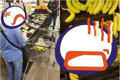 大媽買香蕉「1串拔1根」精選最愛的那根