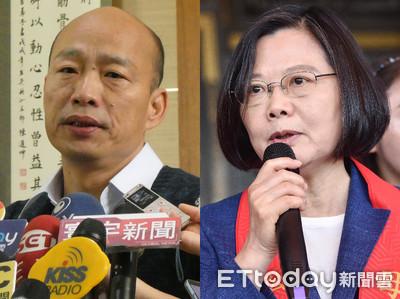 蔡英文酸韓國瑜 堅決反對自經區