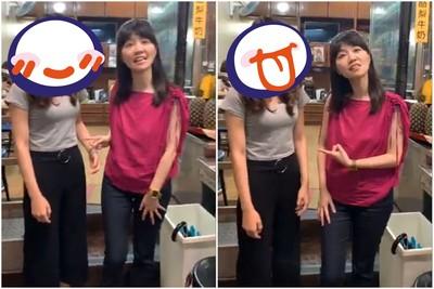 高嘉瑜直播吃美食 意外曝「新一代女神」