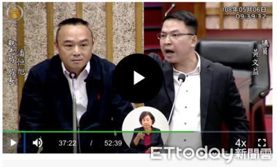 獨/黃文益轟「韓粉之亂」元兇 潘恒旭:不用功!
