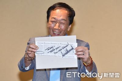 郭台銘:感謝韓市長說我是台灣第一人