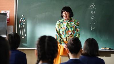 大叔老師「全套女裝上課」被學生噓爆 他反嗆:以貌取人會吃苦頭