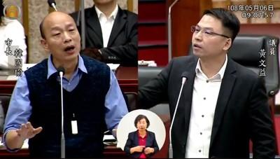 選總統就辭市長?韓國瑜44字回應