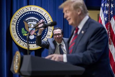 美國會要求川普提供報稅資料遭拒