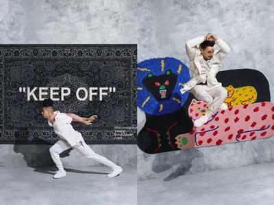 IKEA X Off-White限量地毯15日開賣
