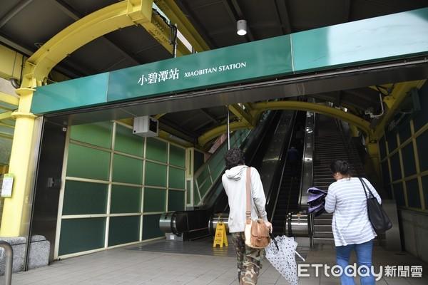 ▲▼新店IKEA週邊,小碧潭捷運站,中央路。(圖/記者湯興漢攝)