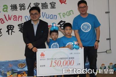 打敗3萬5千名學童 小二生國際程式賽奪冠