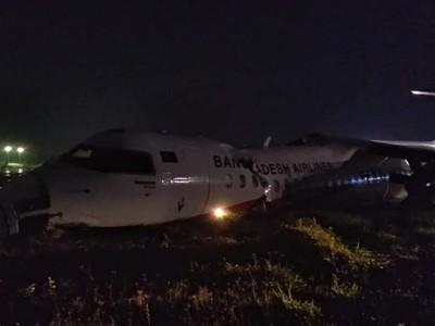 即/衝出跑道 孟加拉航空斷三截
