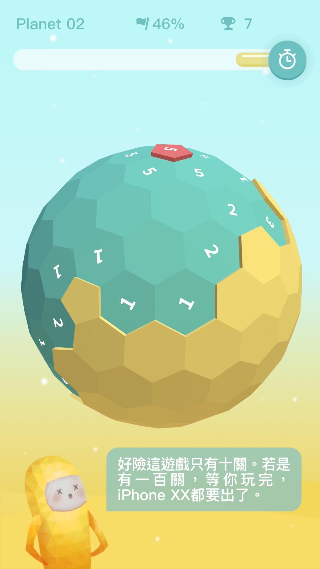 ▲《星球清潔公司》iPhoneXX 。(圖/翻攝自《星球清潔公司》遊戲畫面)