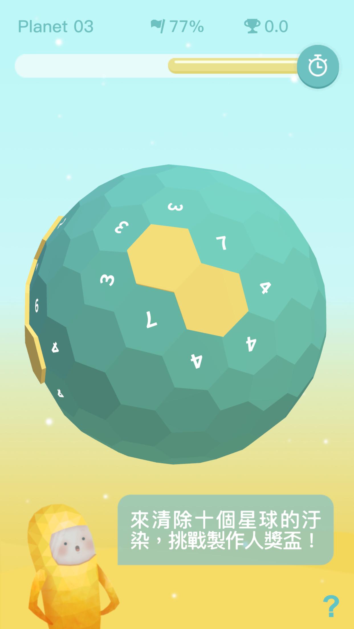 ▲《星球清潔公司》 畫面1 。(圖/翻攝自《星球清潔公司》遊戲畫面)