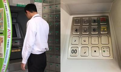 ATM按鍵掉色!「這2字」曝提款密碼玄機