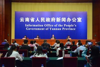 雲南惠台75條 邊境貿易成亮點
