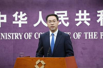 陸商務部:中國「被承諾」了很多
