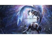 《魔物獵人 世界: Iceborne》閃電公開本週末開放測試