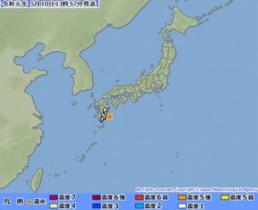 宮崎外海地震 「2天內恐有規模7地震」