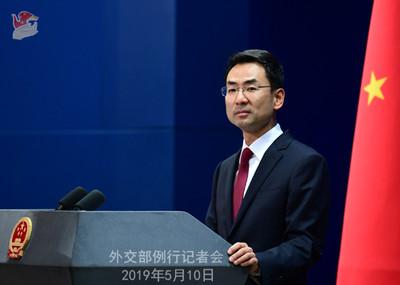 陸外交部籲穩定發展的中美關係