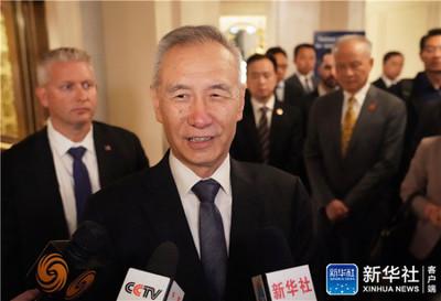 劉鶴華府重啟談判 媒體狂問細節