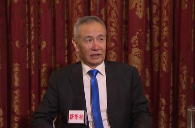 市場動盪中國擔憂 劉鶴再邀美貿易代表北京談判