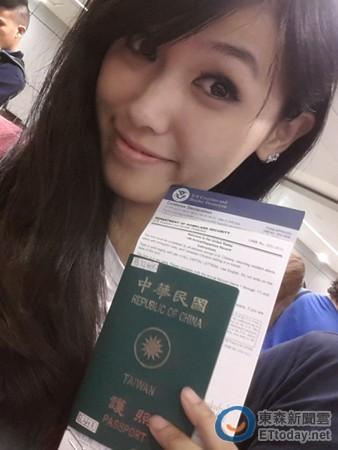 (圖一) 拿著必帶的護照、免簽的文件、及美國入境卡就可以放心出門摟
