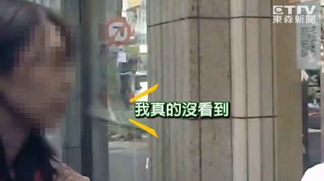 ▲▼新畫面曝光!3歲兒「啵」戳爆90萬音響 媽喝80元咖啡目擊嚇壞。(圖/東森新聞)