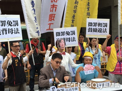 勞團抗議微罪免罰 勞動部澄清了