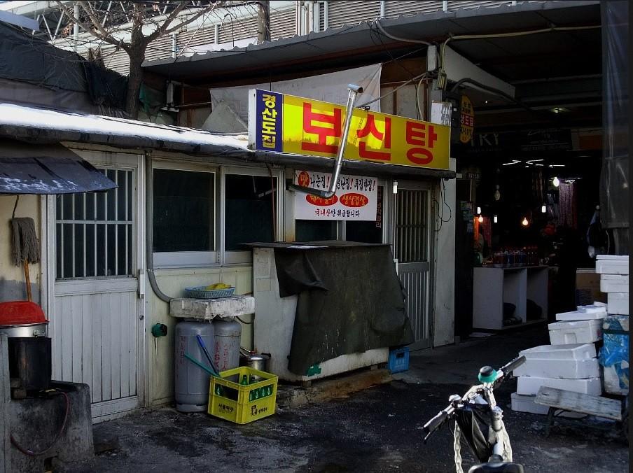 ▲▼南韓傳統市場內的補身湯餐廳(圖/翻攝自Naver Blog)