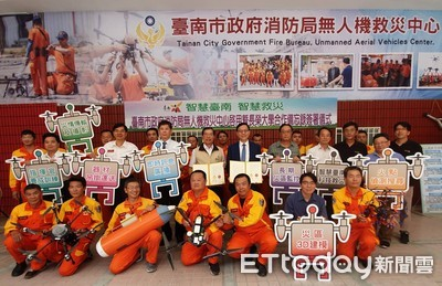 智慧台南科技救災 無人機救災中心啟用