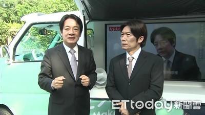 賴清德:和蔡英文不是哪裡不同 是換個選手台灣走更快