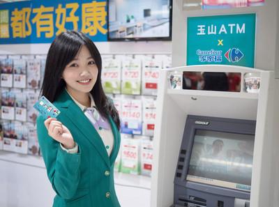 現金購物更方便 玉山銀ATM即日起進駐全台125間家樂福