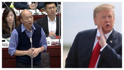 陳凝觀嗆:川普跟韓國瑜比是公然侮辱