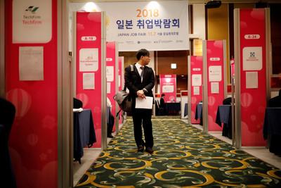 「地獄朝鮮」畢業即失業 南韓青年日本就業 應徵文書結果變搬菜工