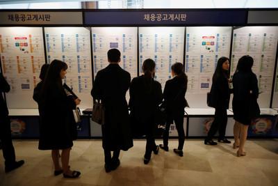 南韓1/3失業應屆畢業到日本就業