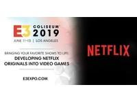 Netflix瞄準遊戲族群  首度參展E3將有驚喜發表
