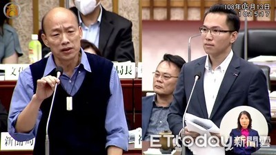 韓國瑜遭小學堂式質詢 網批林智鴻「很跳針」
