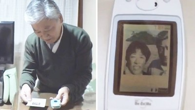掀開亡妻舊手機「桌布是泛黃婚紗」 白髮翁哽咽:來生一定再娶妳