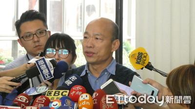 韓國瑜選總統喊「高雄辦公」 總統府:南部辦公室已終止借用