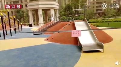 溜滑梯變滾燙鐵板 害1歲童二級燙傷