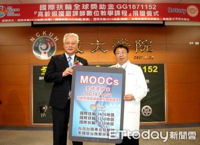 台南東北扶輪社捐贈 成醫高齡照護課程