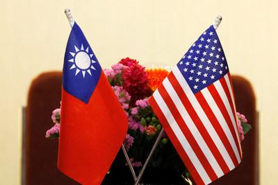 美國致函500大企業 力挺台灣