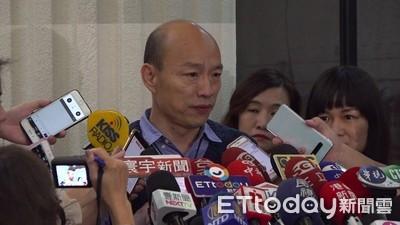總統到高雄惹議 韓:菊賴邁也想遷都