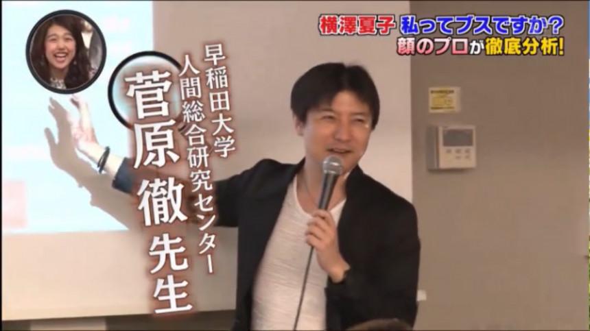大檸檬用圖(圖/翻攝自綜藝節目《ニノさん》)