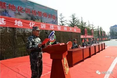 第80集團軍集結出征朱日和