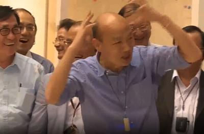 美術館狂喊:發大財 韓國瑜急道歉