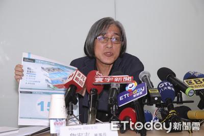 中華郵政招租案 專家疑PChome套利