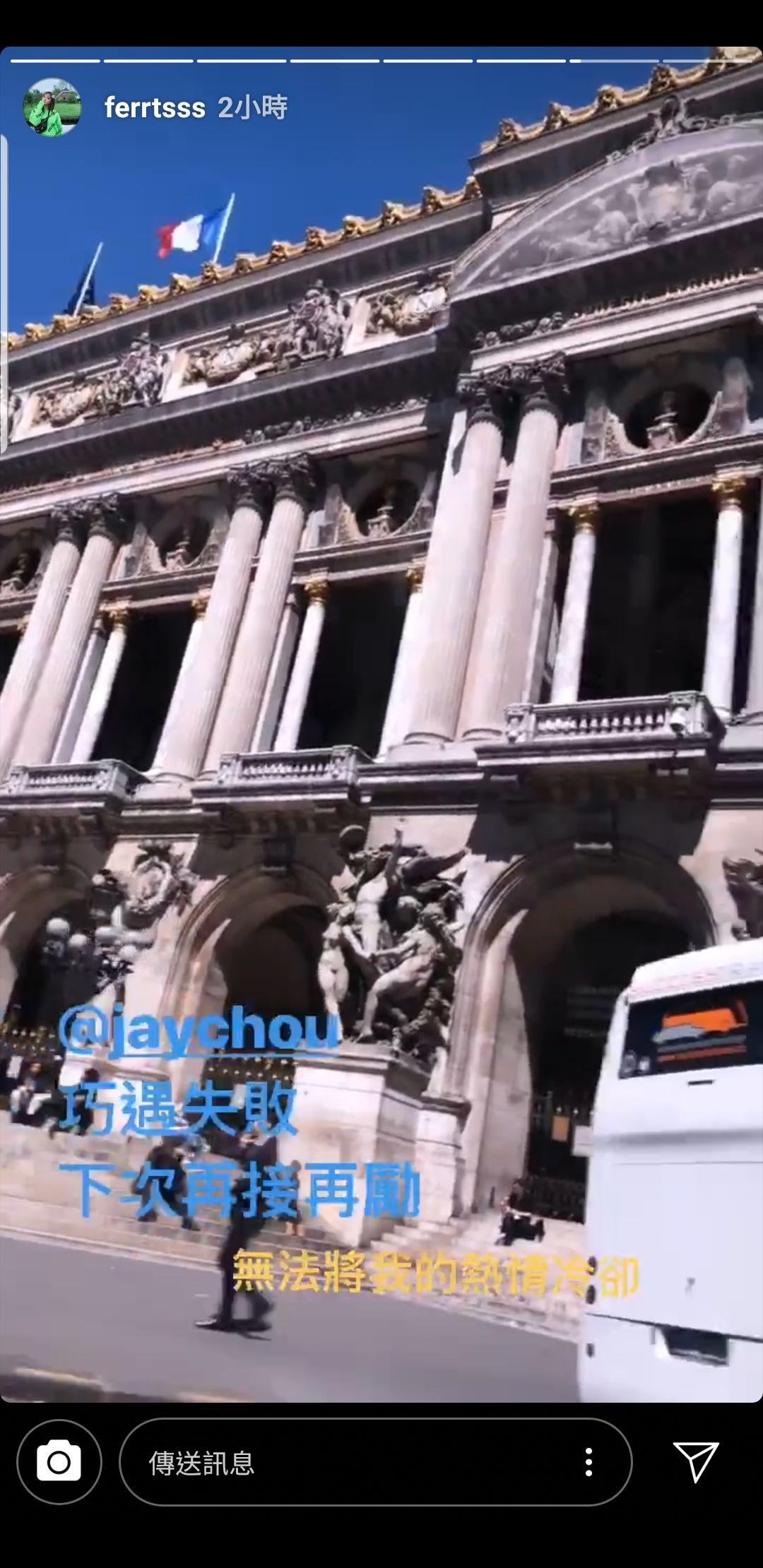 ▲▼茵聲和董仔、木星3人在巴黎鐵塔前自拍留念。(圖/翻攝自IG/鄭茵聲)