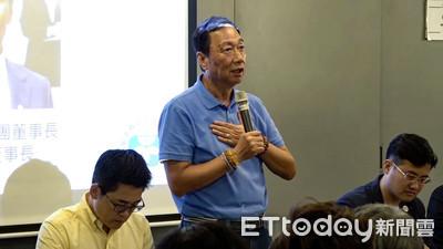 郭台銘連酸韓國瑜 引發韓粉、郭粉臉書大論戰